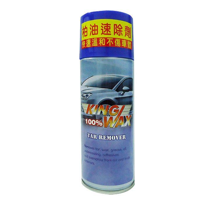 【KING WAX】柏油速除劑 (德國 車用 烤漆 去膠 去汙 清潔)