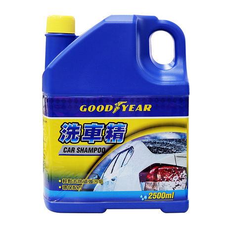【APP限定】固特異洗車精2.5L (汽車︱清潔︱去汙︱防塵)