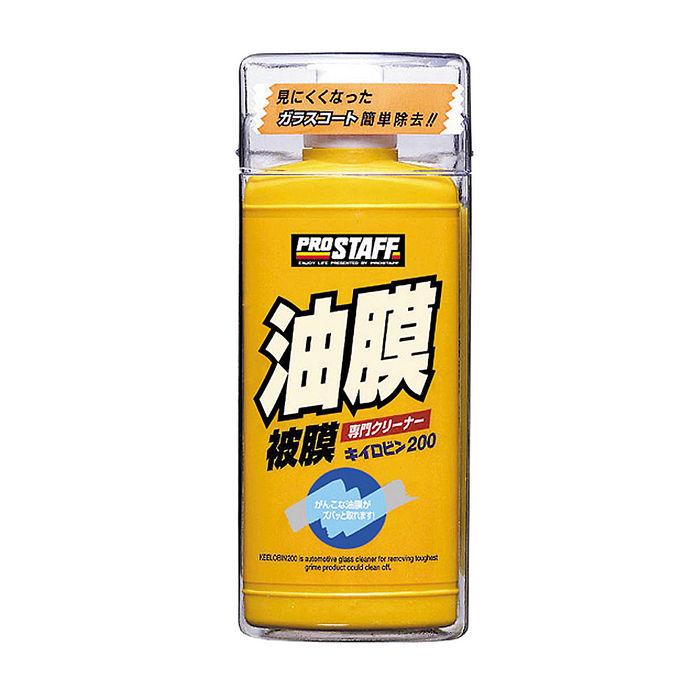 【日本Prostaff】玻璃油膜清潔劑0041 (汽車|雨刷|除油污|防塵)