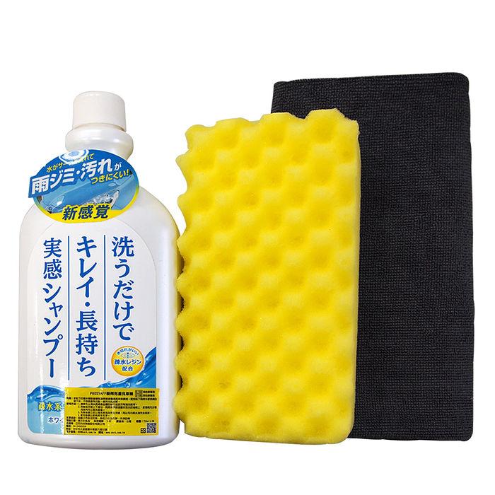 【APP限定】PROSTAFF酸雨剋星洗車精超值組(汽車 清潔 防潑水)