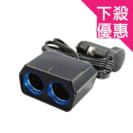 【APP限定】12V延長線LED冷光雙孔插座PZ-736 (汽車︱擴充器︱充電器)