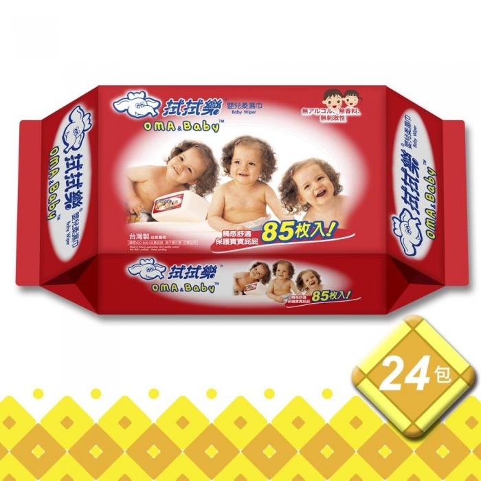 拭拭樂-幼兒柔濕巾85抽24包裝