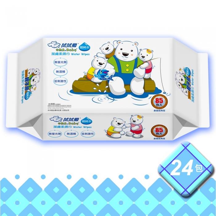 【預購】拭拭樂-親子熊潔膚柔濕巾85抽24包裝