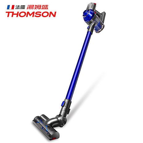 【THOMSON湯姆盛】手持無線吸塵器 SA-V03D