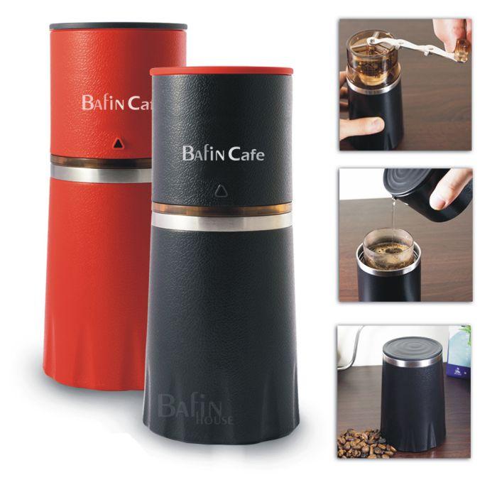 【Bafin Cafe】第三代研磨手沖咖啡隨行杯研磨、沖泡、過濾、飲用紅