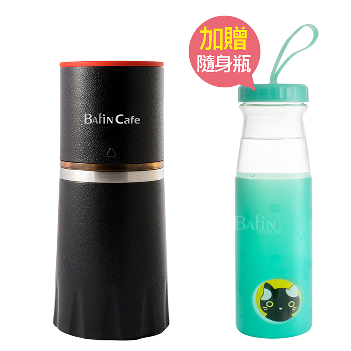 【Bafin Cafe】第三代研磨手沖咖啡隨行杯 附贈 可愛動物耐熱玻璃瓶紅色