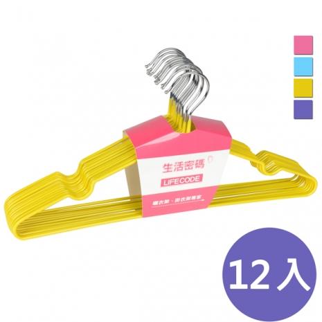 【LIFECODE】浸塑防滑衣架/三角衣架 (12入) 紫色/桃紅/天藍/黃色紫色