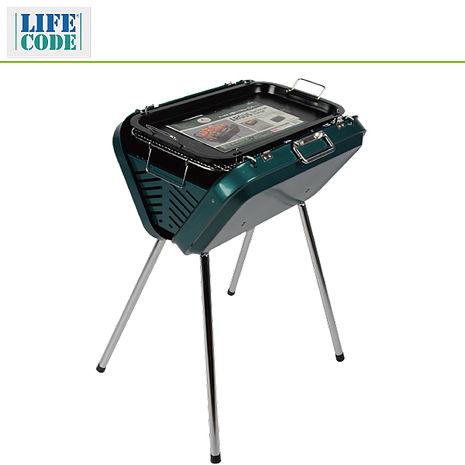 【LIFECODE】提箱型烤肉架 (附烤盤)-寬50cm