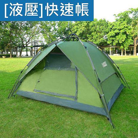 限時下殺↘LIFECODE《立可搭》3-4人抗紫外線雙層速搭帳篷-液壓款(二用帳篷)-綠色