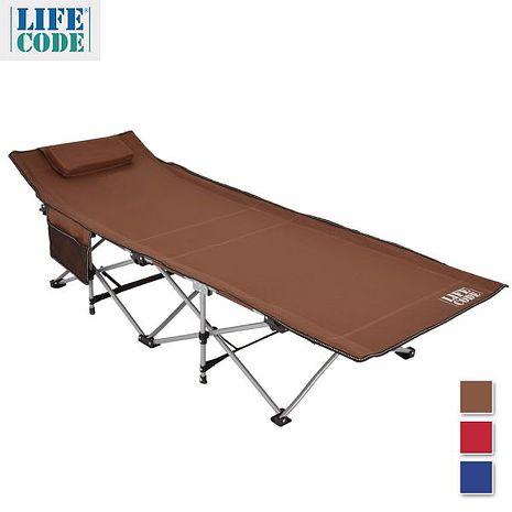 【LIFECODE】豪華折疊床(附枕頭+置物側袋)-藏青色/咖啡色/酒紅色咖啡色