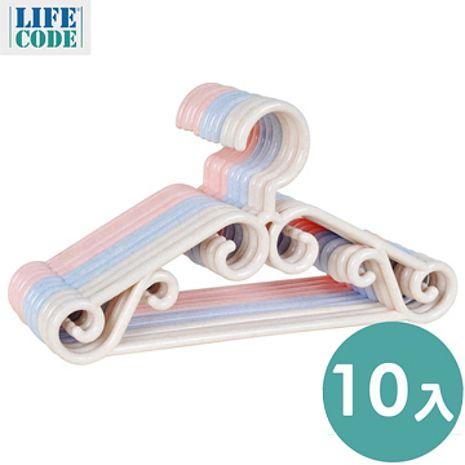 【LIFECODE】兒童音符衣架(10入) 3色隨機出貨