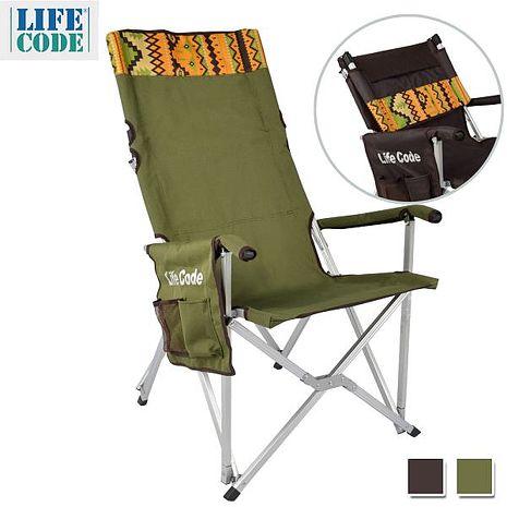 特賣↘LIFECODE《瑪雅》豪華加高大川椅/折疊椅-椅背可折收(附雙面文件袋)-咖啡/綠色