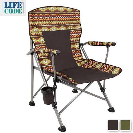 LIFECODE《浩克民族風》高承重加寬折疊扶手椅(附杯架)-2色可選綠色