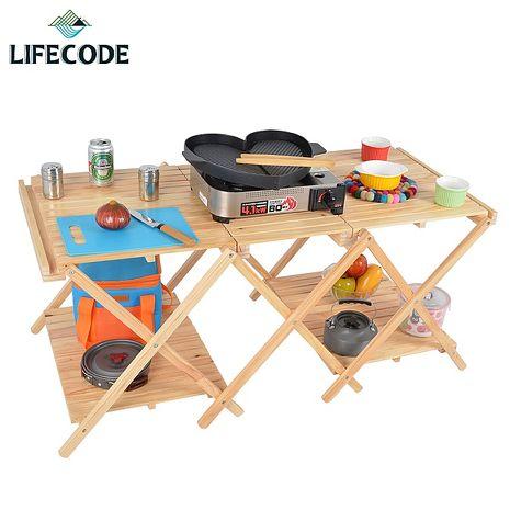 【LIFECODE】諾亞多用途松木折疊桌(送爐具擴充桌板)-附背袋