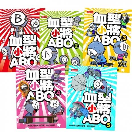 《血型小將ABO》(全5書),限量贈送ABO捲線器1個