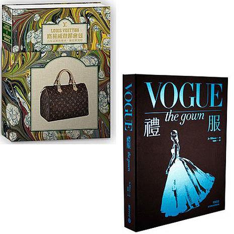 百年時尚專題:《LOUIS VUITTON路易威登都會包》+《禮服》
