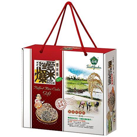 【愛米稻爆】12入綜合米香禮盒x3盒(米麥香/海苔芝麻/蔓越莓/黑豆醬油)
