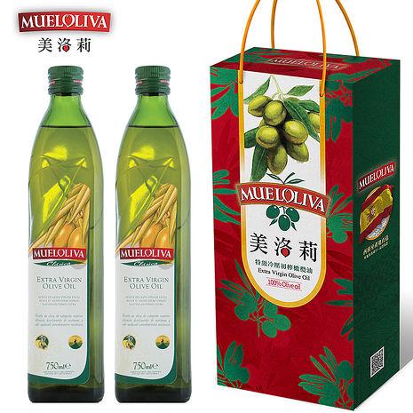 西班牙【Mueloliva美洛莉】晶藏Clasica特級冷壓初榨橄欖油禮盒(750mlX2瓶)