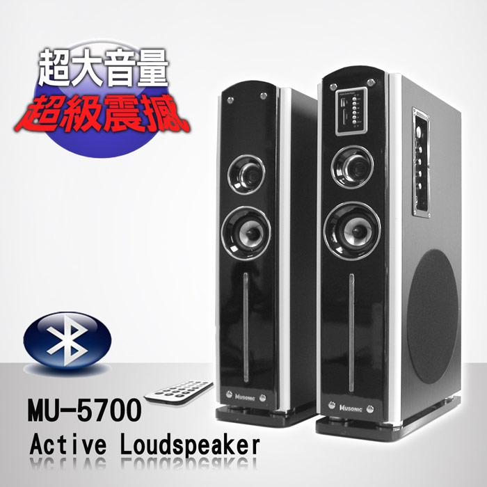【宇晨MUSONIC】 MU-5700多媒體藍芽喇叭