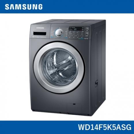 回函贈★《夜間下殺白天消失》【Samsung三星】原裝進口14KG噴射水流洗脫烘滾筒 WD14F5K5ASG/TW靛藍黑