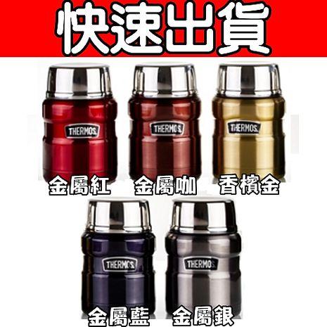 新款【THERMOS】膳魔師0.47L不鏽鋼真空保鮮保溫悶燒罐(SK3000)五色齊全銀色
