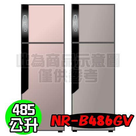 Panasonic 國際牌485公升ECONAVI雙門變頻冰箱 NR-B486GV-P\NR-B486GV-DH燦銀灰