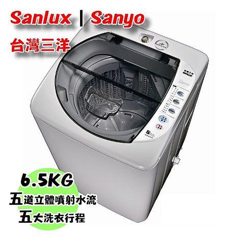 【SANLUX台灣三洋】6.5公斤單槽洗衣機 ASW-87HTB (售價已折500)