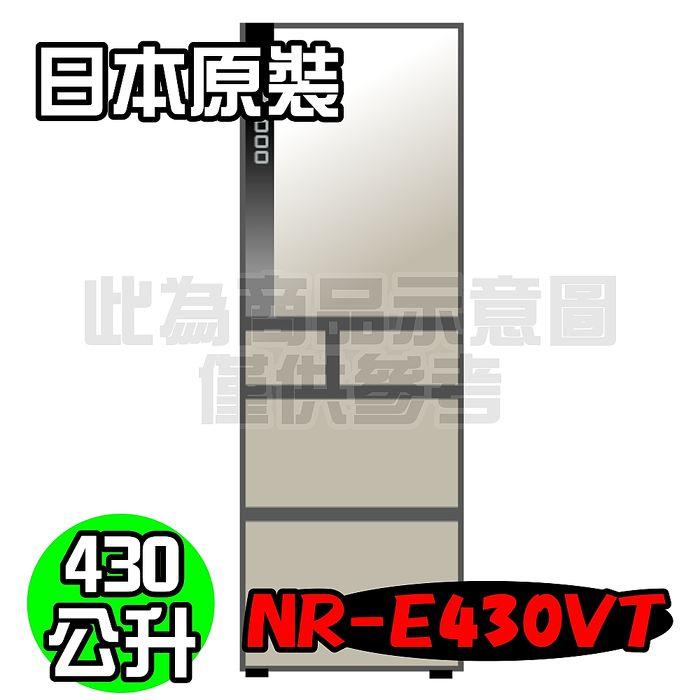 ★加碼贈好禮★Panasonic國際牌 430公升旗艦ECONAVI五門變頻冰箱NR-E430VT-N1