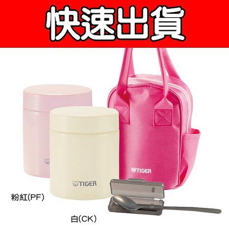 【TIGER虎牌】500cc不鏽鋼真空食物罐 (MCJ-A050)