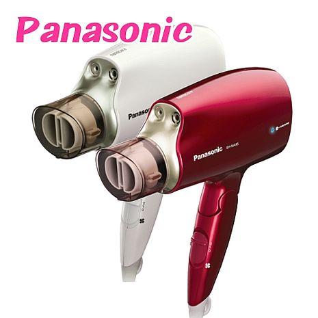 Panasonic 國際牌奈米水離子吹風機 EH-NA45桃紅