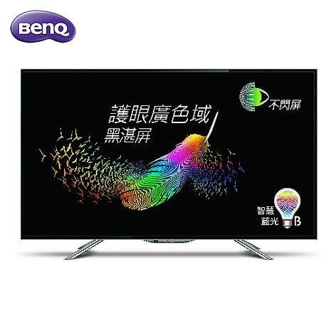 BenQ 43吋 護眼智慧藍光液晶顯示器+視訊盒 43IW6500
