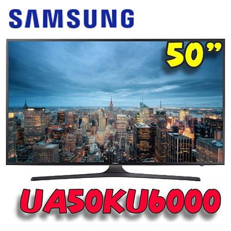 ★加碼贈好禮★Samsung 三星 50吋4K UHD LED液晶電視 UA50KU6000WXZW/UA50KU6000
