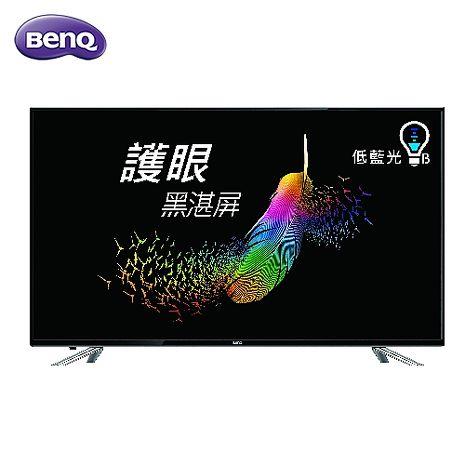 買再贈~BENQ 43吋護眼廣色域低藍光LED液晶顯示器+視訊盒43IE6500