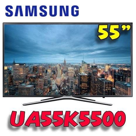 ★結帳再折★ Samsung 三星 55吋FHD 平面 Smart TV UA55K5500AWXZW/UA55K5500