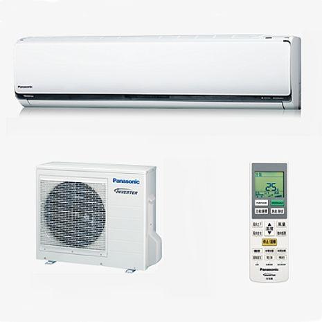 Panasonic國際牌 約適4坪 變頻 一對一分離式冷氣-LX系列【CS-LX28VA2/CU-LX28VCA2】
