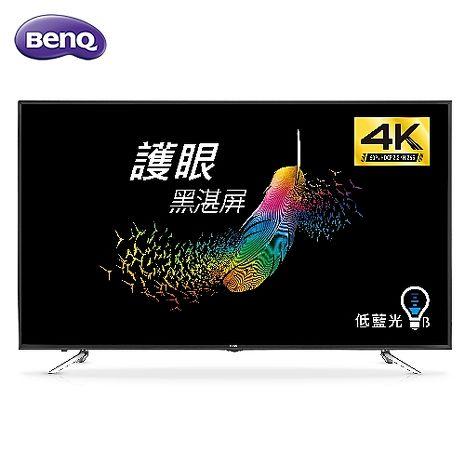 ★回函再贈★BenQ 65型 4K LED低藍光顯示器 65IZ7500