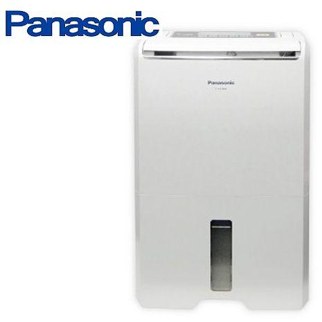 Panasonic國際牌(預購)11L空氣清淨ECO NAVI除濕機(【F-Y22EN】新款取代F-Y22BW停產)