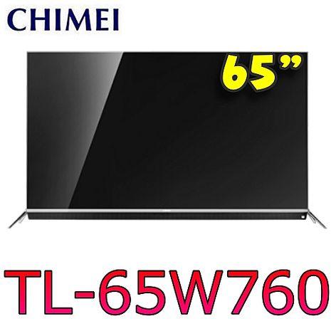 CHIMEI奇美【TL-65W760】65吋4K廣色域超薄美型液晶顯示器+視訊盒