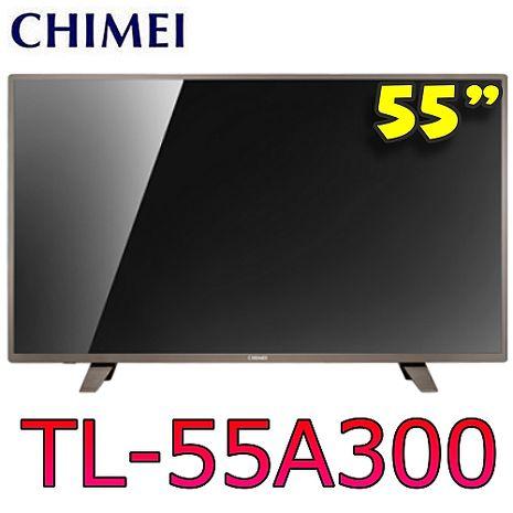 CHIMEI 奇美 55吋FHD液晶顯示器+視訊盒 TL-55A300