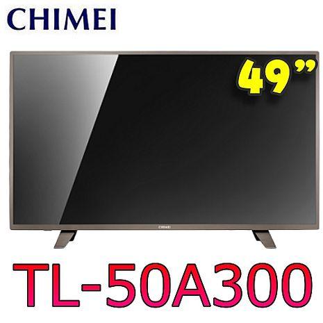 CHIMEI 奇美 49吋 FHD液晶顯示器+視訊盒 TL-50A300