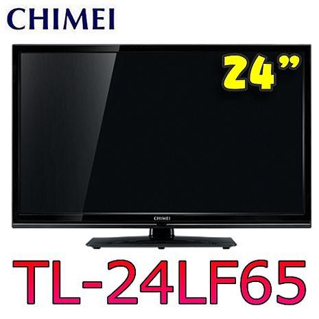 CHIMEI 奇美 24吋 FHD液晶顯示器+視訊盒 TL-24LF65