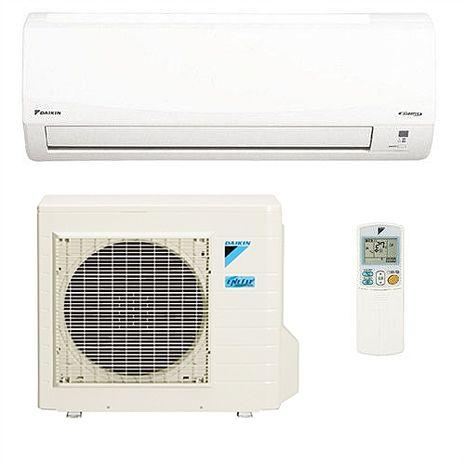大金 DAIKIN 約適8坪【變頻】+【冷暖】一對一分離式冷氣 經典系列 RHP50HVLT/FTHP50HVLT