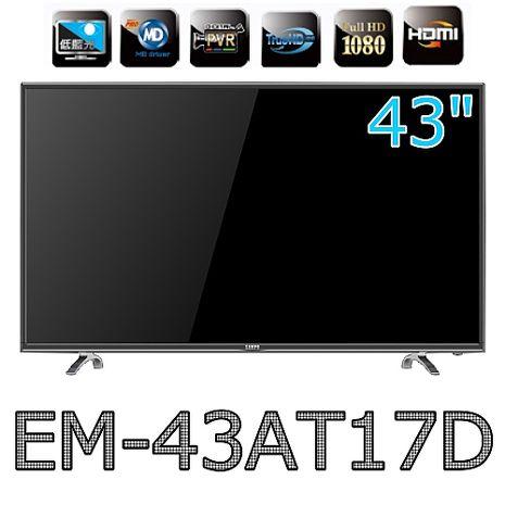SAMPO 聲寶 43吋低藍光LED液晶顯示器 EM-43AT17D