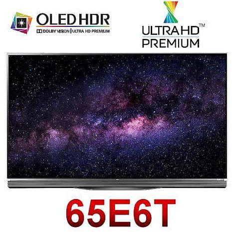★買再贈好禮★LG 樂金 65吋 超4K UHD OLED電視 65E6T