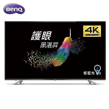 買再贈~BenQ 50型 4K LED低藍光顯示器 50IZ7500