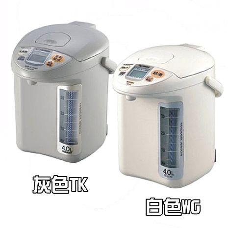 象印 4.0L微電腦電動熱水瓶 CD-LGF40灰色