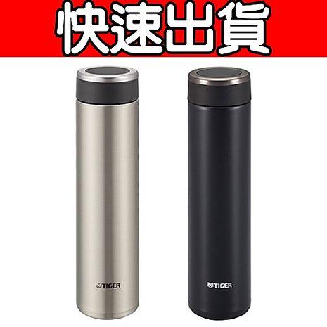 TIGER 虎牌 600ml 不鏽鋼真空保溫保冷瓶 MMW-A060酷黑