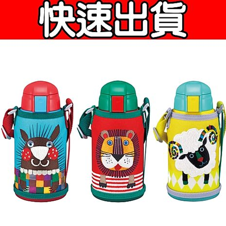 TIGER 虎牌 600c.c.童用保溫保冷瓶 (MBR-S06G)