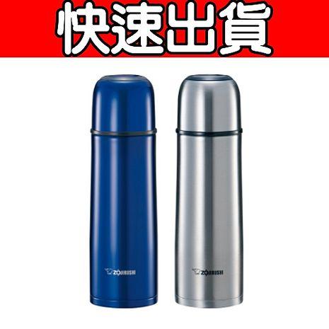 象印 500cc 不銹鋼真空保溫/保冷瓶《取代SV-GG50》 (SV-GR50)XA藍色