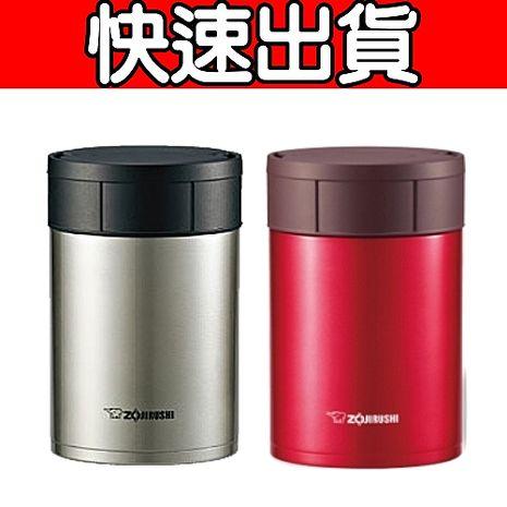 象印 可分解杯蓋不鏽鋼真空燜燒杯0.55L (SW-HAE55)紅色
